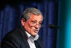 منشا بوی نامطبوع تهران پیدا نشد