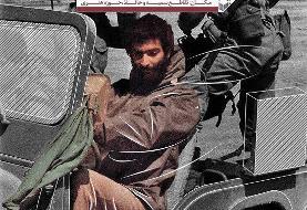 «یک محسن عزیز» روایتی مستند از زندگی محسن وزوایی که لانه جاسوسی آمریکا را تسخیر کرد