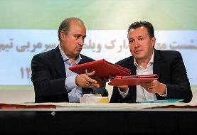کاسبی ۴.۶ میلیون یورویی ویلموتس از ایران؟