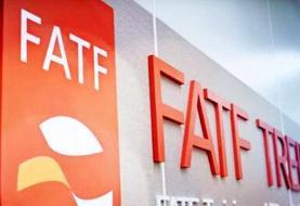 واکنش آمریکا به ورود ایران به لیست سیاه FATF