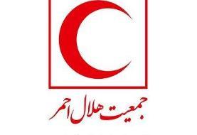 آمادگی هلالاحمر ایران برای امدادرسانی به زلزلهزدگان ترکیه