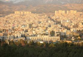 سامانه پایش حریم شهر تهران رونمایی میشود