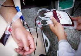 در هوای سرد زمستانی اهدای خون را فراموش نکنید