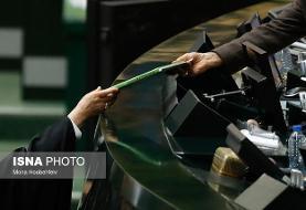 مجلس مجددا هفته آینده بودجه ۹۹ را بررسی میکند