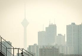 منشاء بوی نامطبوع در تهران