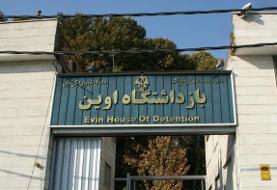 نگرانی خانوادههای زندانیان سیاسی از شیوع بیماری کرونا در زندانها