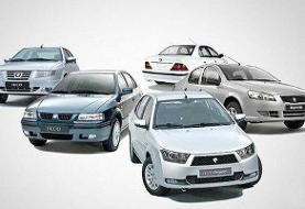 آخرین قیمت خودرو | استپوی ؛ دو برابر قیمت نمایندگی