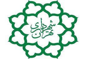 توضیح شهرداری تهران درباره تعطیلی واحدهای زیرمجموعه و دورکاری کارمندان