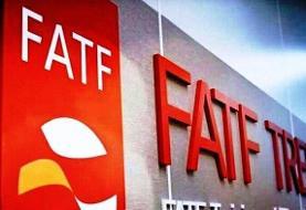 راه منطقی تعامل با FATF برای خروج از بنبست غیر ضروری