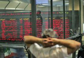 پایان بهمن ماه؛ وعده جدید راهاندازی فروش استقراضی