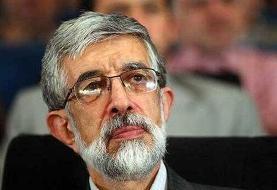دعوت حدادعادل از مردم تهران برای رأی دادن به لیست ۳۰ نفره شورای ائتلاف