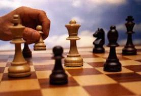 رقابت های بین المللی شطرنج «کاسپین کاپ» در رشت آغاز شد