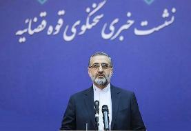 اعلام آمار بازداشت شدگان تهران در حوادث اخیر