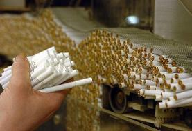 اظهارات رئیس ستاد کشوری کنترل دخانیات درباره مافیای سیگار | عامل مالیاتی قاچاق معکوس سیگار