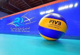 معرفی نمایندگان داوری والیبال ایران در مسابقات انتخابی المپیک