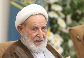 درخواست اصولگرایان قم از آیت الله یزدی برای حضور در انتخابات خبرگان رهبری