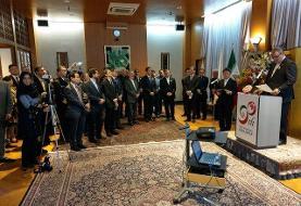 برگزاری مراسم نودمین سالگرد روابط دیپلماتیک ایران و ژاپن/ عراقچی: دیدارم با آقای آبه سازنده بود