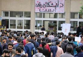 وزارت اطلاعات: توطئههایی که برای روز ١۶ آذر تدارک دیده شده بود، خنثی شد
