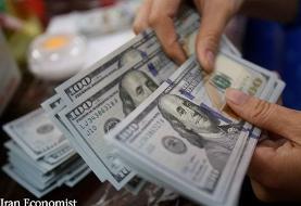 گزارش ارزهای ۴۲۰۰ تومانی بهمنماه به مجلس ارایه میشود