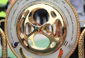 جام حذفی قرعه کشی شد؛ استقلال به سپاهان خورد، پرسپولیس به شهرداری ماهشهر