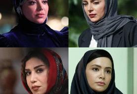 بازیگران زن فیلم «ملاقات با جادوگر»