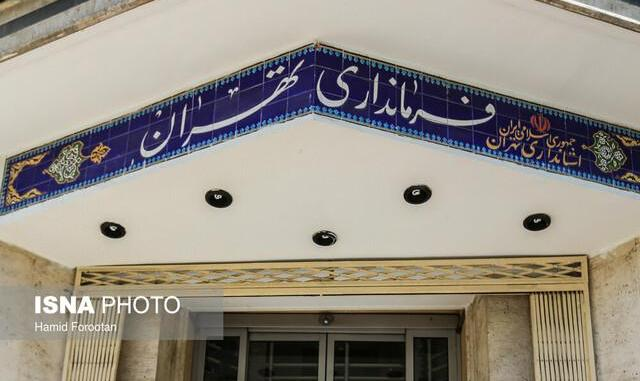 کدام افراد سیاسی در انتخابات مجلس تهران ثبت نام کردند؟