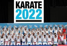حضور کاراته در المپیک جوانان قطعی شد