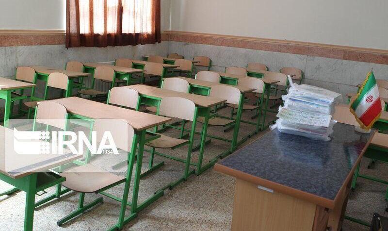 مدارس قم و کاشان هم تعطیل شدند