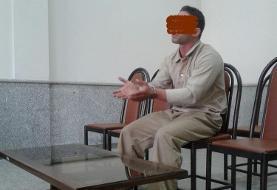تجاوز مداوم مرد رمال به خواهر زن نوجوانش!
