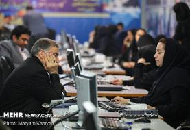 ثبتنام ۴۸۰ نفر از حوزه انتخابیه تهران