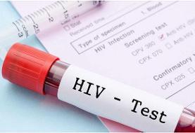 ۱۸۵ نفر در چهارمحال و بختیاری به ویروس HIV مبتلا هستند