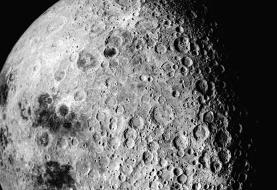 اسکن فضای عمیق ماه برای اولین بار در تاریخ!