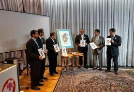 مراسم ۹۰ سالگی روابط رسمی ایران و ژاپن برگزار شد