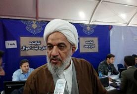 ثبتنام دبیرکل جبهه پایداری در انتخابات | آقاتهرانی: با پاکت پول روضهخوانی در انتخابات شرکت میکنم
