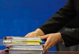 سالانه ۱۸ میلیون پرونده قضایی در کشور بررسی میشود