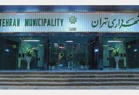 ماجرای جمعآوری بیلبوردهایی که شبانه در تهران اکران شدند