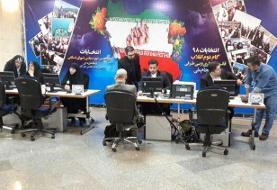 سخنگوی ستاد انتخابات: تا این لحظه ثبتنام ۷ هزار و ۴۲۱ داوطلب نهایی است