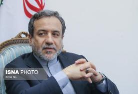 عراقچی: در صورت لغو تحریمها، به تعهدات برجامی خود برمیگردیم