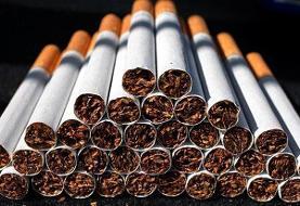 مالیات انواع سیگار و محصولات دخانی تعیین شد