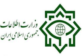 وزارت اطلاعات: ناکام ماندن پروژه انفجار در دانشگاه علم و صنعت