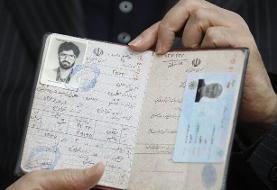 علی مطهری برای ثبتنام در انتخابات مجلس به وزارت کشور رفت +عکس