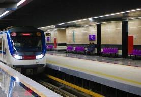 علت عدم توقف قطار در برخی ایستگاههای مترو چیست؟