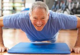 تاثیر ورزش در ابتلاء به سرطان پروستات