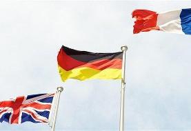 نامه انگلیس، فرانسه و آلمان به سازمان ملل درباره توسعه موشکهای ایران