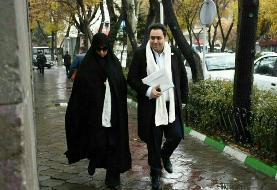 (تصویر) شال ست داماد و دختر رئیسجمهور سوژه شد