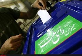 ثبتنام نهایی ۶۰ داوطلب انتخابات مجلس یازدهم در هرمزگان