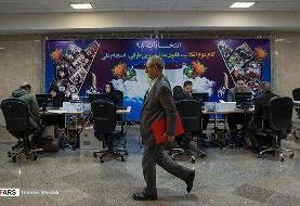 کاندیداهای مجلس از مرز ۷ هزار نفر گذشتند /۵ استان با بیشترین داوطلب نمایندگی مجلس /چند درصد ...