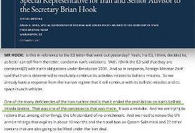 واکنش مجدد ظریف به اقدام تروئیکای اروپایی درباره برنامه موشکی ایران