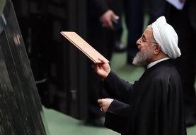 روحانی یکشنبه مجلس میرود