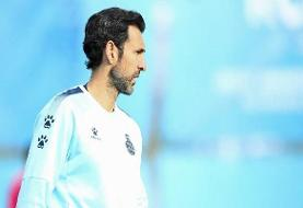 لوپز: بازی کردن در ورزشگاه رئال مادرید برای هر تیمی سخت است